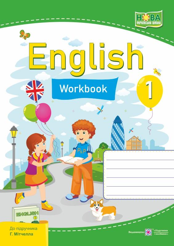 Англійська мова : робочий зошит для 1 класу ЗЗСО (до підручн. Г. Мітчелла)