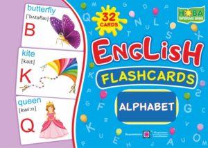 English : flashcards. Alphabet
