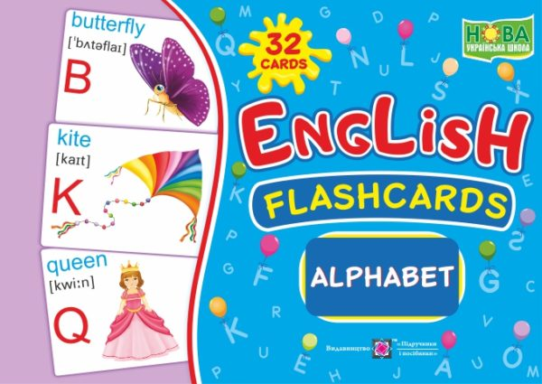 English : flashcards. Alphabet