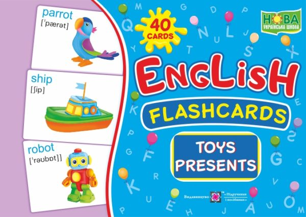 English : flashcards. Toys, presents